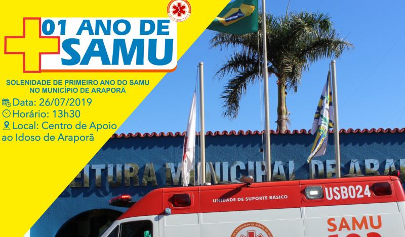 Imagem destaque notícia SOLENIDADE DE PRIMEIRO ANO DO SAMU NO MUNICÍPIO DE ARAPORÃ