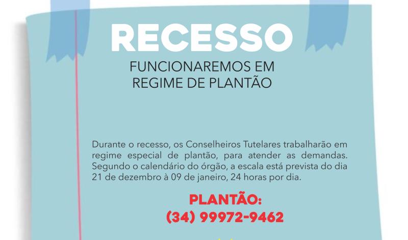 Imagem destaque notícia CONSELHO TUTELAR TRABALHA EM REGIME DE PLANTÃO DURANTE RECESSO