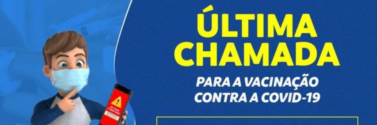 Imagem destaque notícia ÚLTIMA CHAMADA PARA VACINAÇÃO DE COMORBIDADES