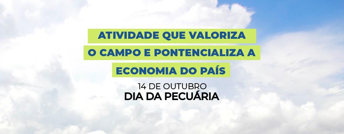 Imagem destaque notícia 14 DE OUTUBRO - DIA NACIONAL DA PECUÁRIA
